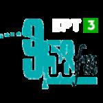 ΕΡΤ3 95.8