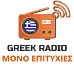.GREEK RADIO