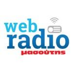 ΜΑΣΟΥΤΗΣ WEB RADIO
