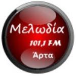 ΜΕΛΩΔΙΑ 101 ΑΡΤΑΣ