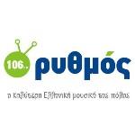 ΡΥΘΜΟΣ 106