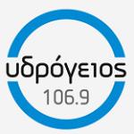 ΥΔΡΟΓΕΙΟΣ 106,9